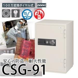 EIKO|CSGシリーズ|CSG-91|kinko-land