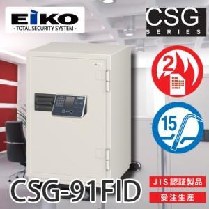EIKO|CSGシリーズ|CSG-91FID|kinko-land