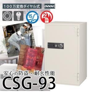 EIKO|CSGシリーズ|CSG-93|kinko-land