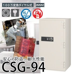EIKO|CSGシリーズ|CSG-94|kinko-land
