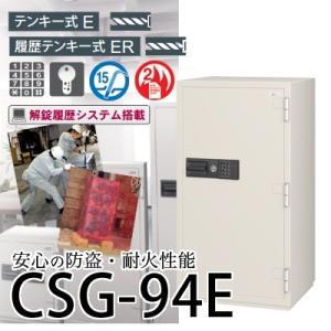 EIKO|CSGシリーズ|CSG-94E|kinko-land