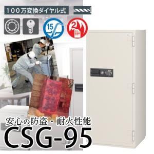 EIKO|CSGシリーズ|CSG-95|kinko-land