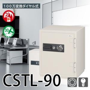 EIKO|CSTLシリーズ|CSTL-90|kinko-land