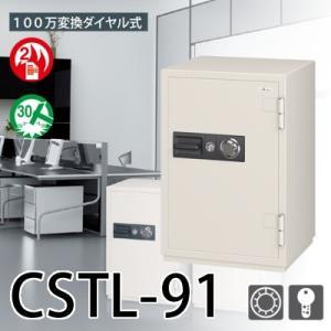 EIKO|CSTLシリーズ|CSTL-91|kinko-land