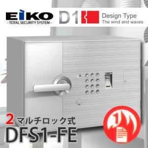 【搬入設置込み】EIKO|D-FACE|DFS1-FE|kinko-land