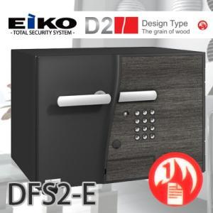 【搬入設置込み】EIKO|D-FACE|DFS2-E|kinko-land