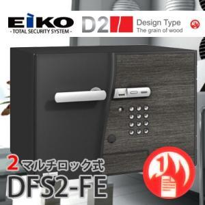 【搬入設置込み】EIKO|D-FACE|DFS2-FE|kinko-land