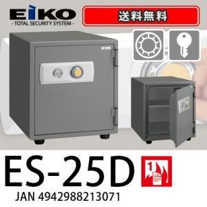 EIKO|STANDARD|ES-25D|kinko-land
