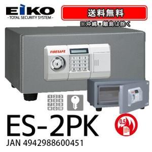 EIKO|STANDARD|ES-2PK|kinko-land