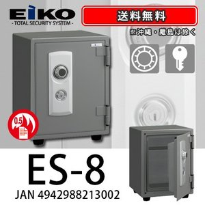 EIKO|STANDARD|ES-8|kinko-land