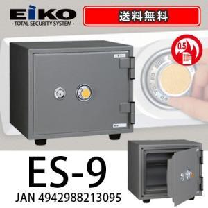 EIKO|MEISTER|ES-9|kinko-land