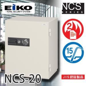 EIKO|NCSシリーズ|NCS-20|kinko-land