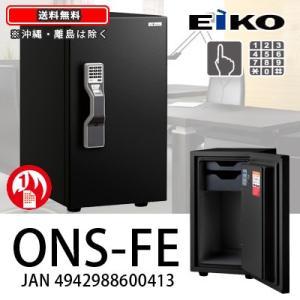 【搬入設置込み】EIKO|GUARD MASTER|ONS-FE|kinko-land