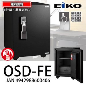 【搬入設置込み】EIKO|GUARD MASTER|OSD-FE|kinko-land