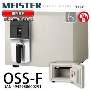 【搬入設置込み】EIKO|MEISTER|OSS-F|kinko-land