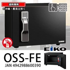 【搬入設置込み】EIKO|GUARD MASTER|OSS-FE|kinko-land