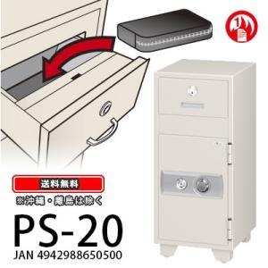 EIKO|PSG/PSシリーズ|PS-20|kinko-land