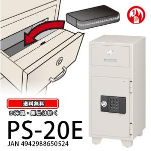EIKO|PSG/PSシリーズ|PS-20E|kinko-land