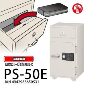 EIKO|PSG/PSシリーズ|PS-50E|kinko-land