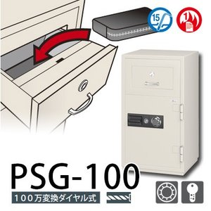 EIKO|PSG/PSシリーズ|PSG-100|kinko-land