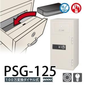 EIKO|PSG/PSシリーズ|PSG-125|kinko-land