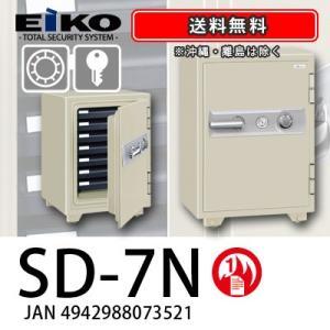 EIKO|STANDARD|SD-7N|kinko-land