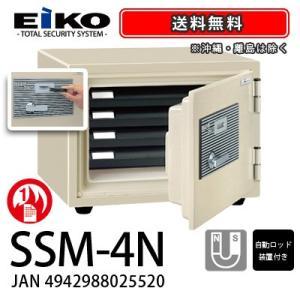EIKO|STANDARD|SSM-4N|kinko-land