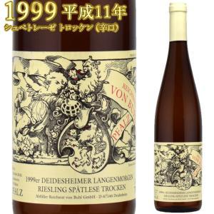 フォン・ブール ダイデスハイマー ランゲンモルゲン 1999 750ml白 リースリング シュペートレーゼ トロッケン|kinko-wine