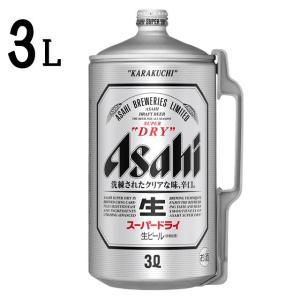 アサヒ スーパードライ ビア樽 アルミ 3リットル|kinko-wine
