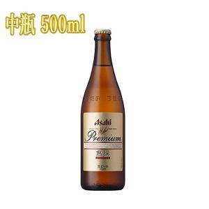 アサヒ プレミアム 熟撰 中瓶 500ml瓶 アサヒビール|kinko-wine
