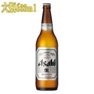 アサヒ スーパードライ 633ml大瓶 1本 アサヒビール|kinko-wine