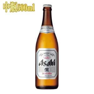 アサヒ スーパードライ 500ml中瓶 アサヒビール|kinko-wine
