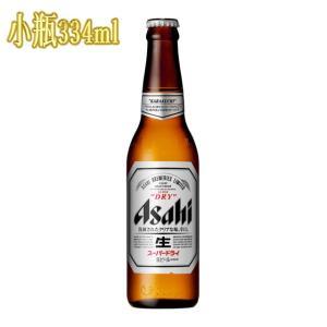 アサヒ スーパードライ 小瓶 334ml 1本 アサヒビール|kinko-wine
