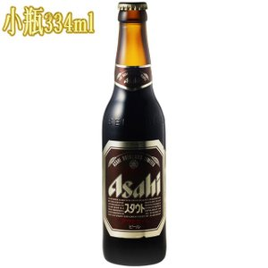 アサヒ スタウト 334ml小瓶 アサヒビール 黒ビール|kinko-wine