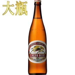 キリンラガー 大瓶 633ml瓶×1ほん キリンビール|kinko-wine