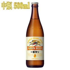 キリン 一番搾り 中瓶 500ml×1本|kinko-wine