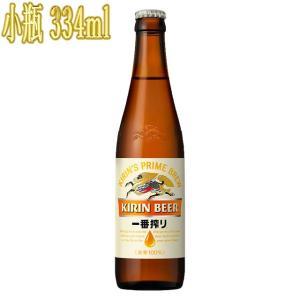 キリン 一番搾り 小瓶 334ml×1本 キリンビール|kinko-wine