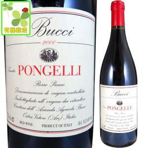 ヴィッラ・ブッチ テヌータ・ポンジェッリ ロッソ・ピチェーノ 2000 750ml赤|kinko-wine