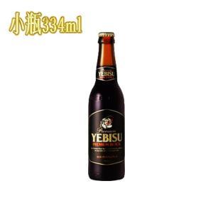 サッポロ ヱビス プレミアムブラック 334ml小瓶 1本 サッポロビール|kinko-wine