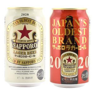 サッポロラガー 季節限定販売 350ml缶 赤星 缶ビール|kinko-wine