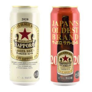 サッポロラガー 赤星 500ml缶 缶ビール|kinko-wine