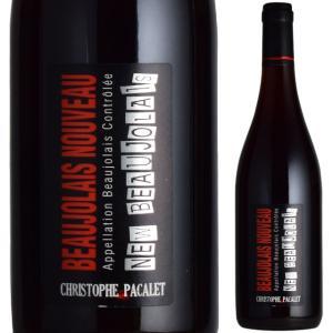 クリストフ・パカレ ボジョレーヌーボー 2017 750ml赤 ニュー・ボージョレ kinko-wine
