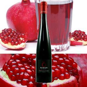 イスラエルワイン ザクロワイン デザートワイン 500ml リモンワイナリー|kinko-wine