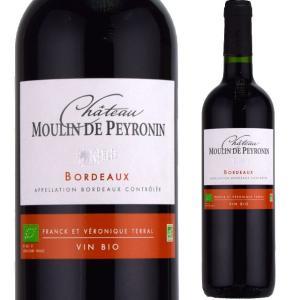 シャトー・ムーラン・ド・ペロナン ルージュ 750ml赤 ビオワイン フランス ボルドー|kinko-wine
