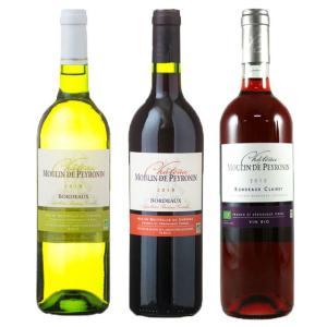 ボルドー自然派ワイン シャトー・ムーラン・ド・ペロナン 3本セット 送料無料 お中元・お歳暮・プレゼントに|kinko-wine
