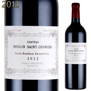 シャトー・ムーラン・サン・ジョルジュ 2012 750ml赤 サンテミリオン kinko-wine