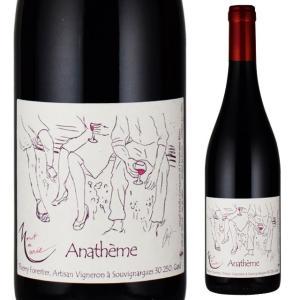 ドメーヌ・モンドマリー キュヴェ アナテーム・ルージュ 2014 750ml赤 自然派ワイン|kinko-wine