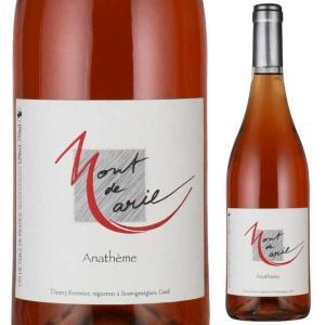 ドメーヌ・モンドマリー キュヴェ・アナテーム・ロゼ 2014 750ml 自然派ワイン|kinko-wine