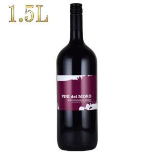 ヴィーニ・デル・モーロ モンテプルチアーノ・ダブルッツォ 1.5Lマグナム イタリアワイン|kinko-wine