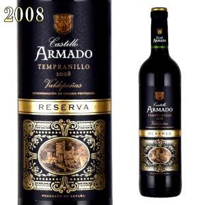 カステーリョ アルマド テンプラニーリョ 2008 レゼルバ スペイン バルデペーニャス|kinko-wine